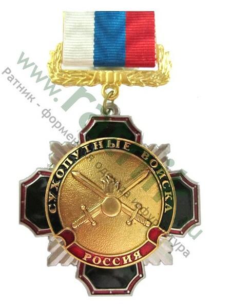 Медаль (крест черный с красным кантом) Сухопутные войска, колодка лента, арт.М (арт. 8599)