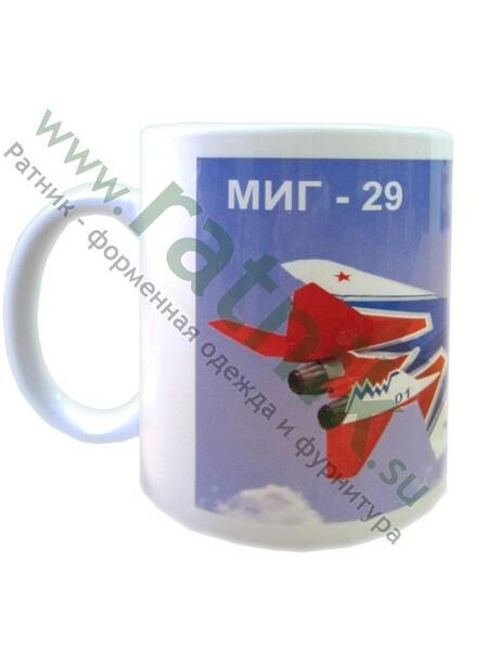 "Кружка фарфор. ""Стрижи Кубинка"" самолет МИГ-29, арт.М (арт. 8659)"