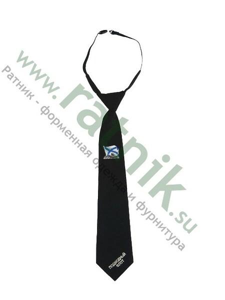 Галстук-регат черный с вышивкой ВМФ, (Андреевский флаг,подводная лодка) (арт. 885)