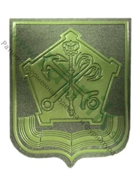 Шеврон нарук. ЗВО, оливк.(полевой), пласт. (арт. 8958)