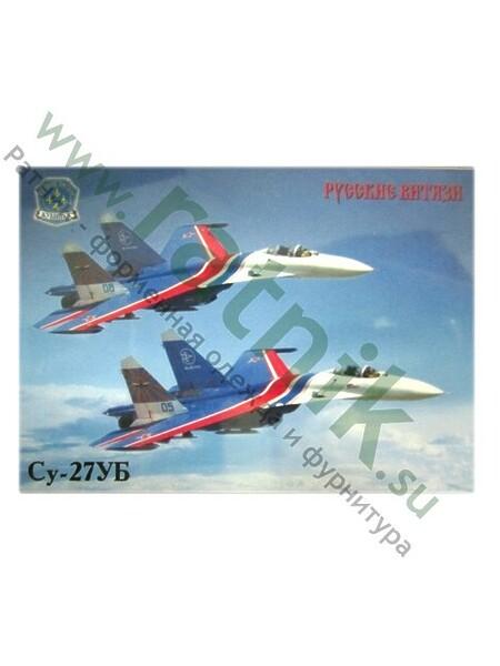 Магнит виниловый (гибкий) СУ-27УБ (Русские Витязи Кубинка), (два самолета), арт.М (арт. 9074)