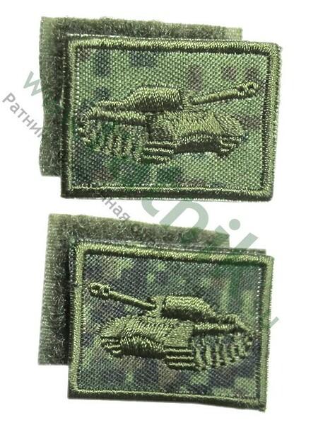 Нашивка выш.петличная Танковые войска, оливк.(полевой), на липучке (арт. 9117)