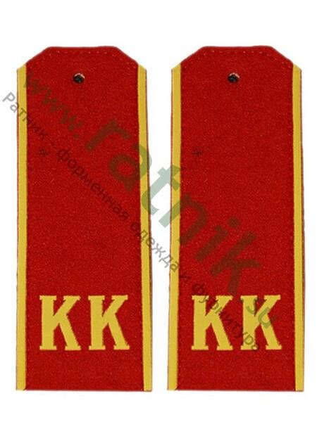 Погоны суконные (красное сукно) для кадетов (КК) съемные. (арт. 9223)