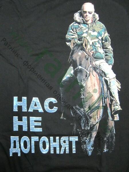 """Футболка """"Нас не догонят"""", (арт.М),кор./рукав (арт. 9316)"""
