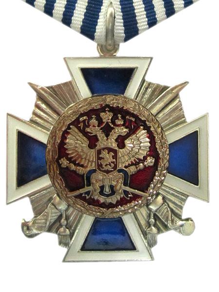 """Медаль """"За заслуги перед казачеством России"""", 3ст.. (арт. 9720)"""