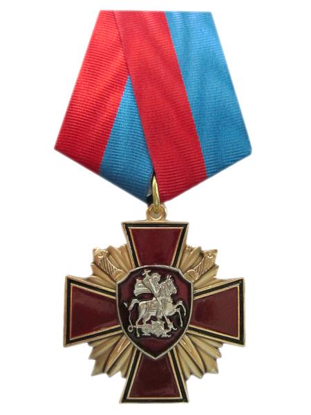 """Медаль """"За веру и службу России"""". (арт. 9725)"""