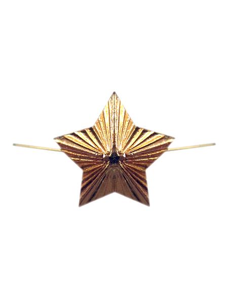 Звезда казачья 15мм (зол.). (арт. 9811)