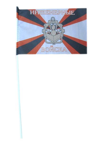 Флаг Инженерные войска на штоке 11*17, арт.М. (арт. 9846)