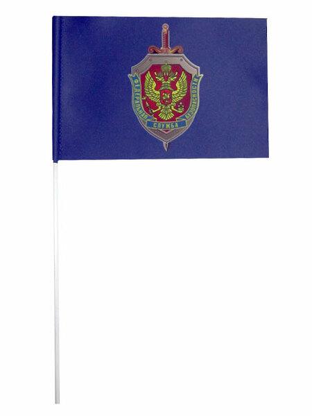 Флаг двухсторонний ФСБ на штоке 10*15 (арт. 9921)